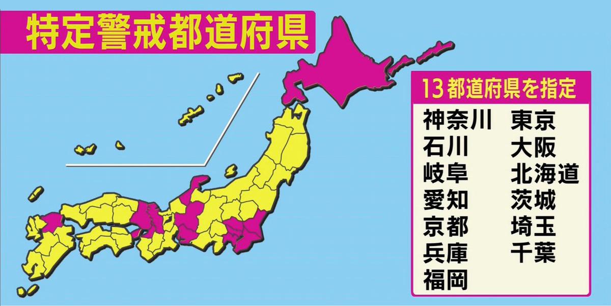 徳島 コロナ 最新